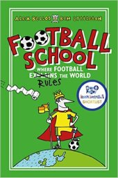 football-school